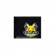 Pokémon - Porte-monnaie Bifold Team Pikachu