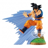 Dragon Ball Z - Statuette History Box Son Goku 12 cm
