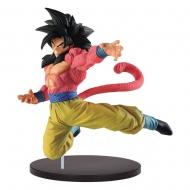 Dragonball Super - Statuette Son Goku Fes Super Saiyan 4 Son Goku 21 cm