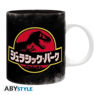 Jurassic Park - Mug Raptor
