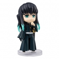 Demon Slayer : Kimetsu no Yaiba - Figurine Figuarts mini Tokito Muichiro 9 cm