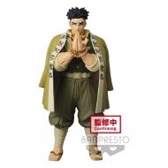 Demon Slayer : Kimetsu no Yaiba - Statuette Gyomei Himejima New Color Ver. 20 cm