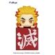 Demon Slayer : Kimetsu no Yaiba - Statuette Hikkake Hashira 1 Rengoku Kyojuro 10 cm