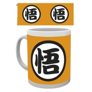 Dragon Ball - Mug Goku Kanji