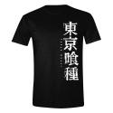 Tokyo Ghoul - T-Shirt Horizontal Logo Tokyo Ghoul